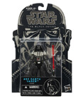 Darth Vader #3 - Black Series