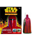 Imperial Royal Guard Official Figurine Collection #18