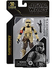 Shoretrooper Black Series Archive 6 inch