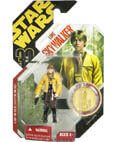 Luke Skywalker - UGH with Gold Coin (NON-MINT)