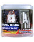 R2-P17 Remote Control Japan version
