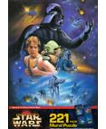 Star Wars 221 Piece Mural Puzzle Scene 2: Empire Strikes Back