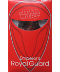 Emperor's Imperial Royal Guard VCD