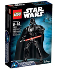 LEGO Star Wars Darth Vader (75111) (non-mint)