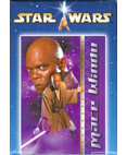 Star Wars Jigsaw Mini Pizzle 50 Pieces Mace Windu #4 of 8
