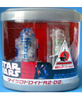 R2-D2 Remote Control Japan Celebration Exclusive